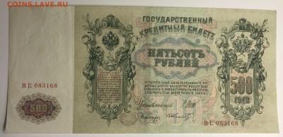1918 гг. - EEE5F372-16D7-414D-ABBD-A020D1166BB4