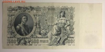 1918 гг. - 4D5FBAD2-927E-4841-B886-2140C748E085