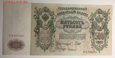 1918 гг. - 16AD7FE0-C309-4A17-82AE-664345282858