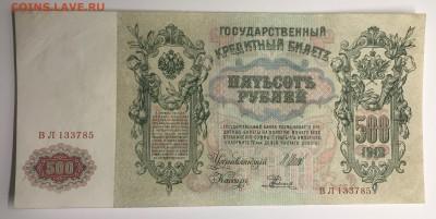 1918 гг. - 13F30593-9594-4E0B-822C-835CFAF617F0