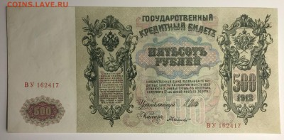 1918 гг. - C4D8A316-9889-4467-8541-4674AC42A23D