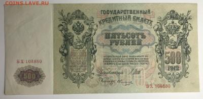 1918 гг. - ECF2D817-92D0-4912-A0D6-D7165F1643F6