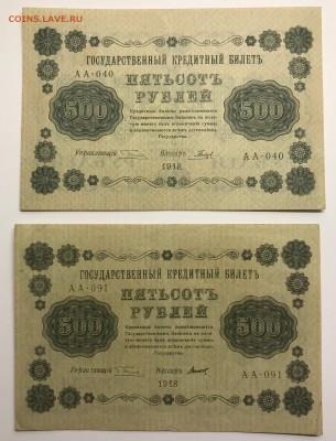 1918 гг. - E7B531F9-F905-4A34-BCE1-3B4D510C459F