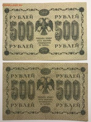 1918 гг. - E5DD77CC-C62A-493C-BCE7-AC042196472D