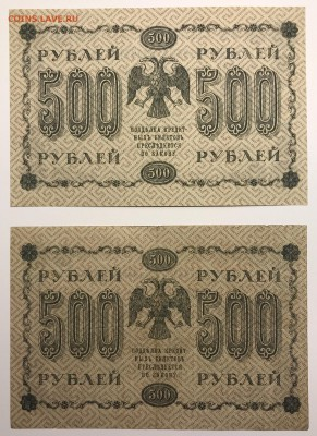 1918 гг. - C13ADBF4-B3B6-4CB8-BD83-4F3A977DDE8E