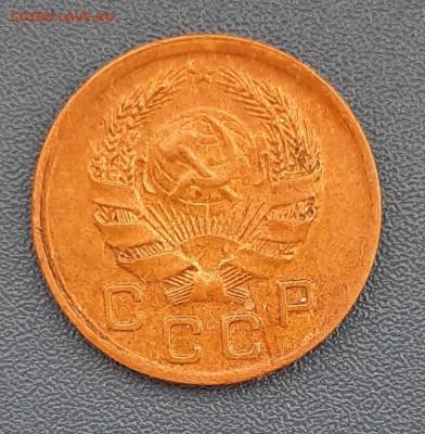 1 копейка 1935 года (Новый герб) до 22.04.2019г в 22.00 - 10