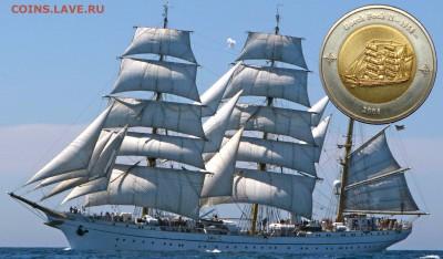 Монеты с Корабликами - Gorch Fock