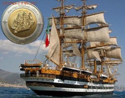Монеты с Корабликами - Америго Веспуччи