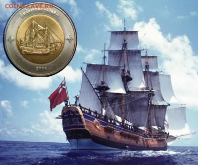 Монеты с Корабликами - endeavour-1