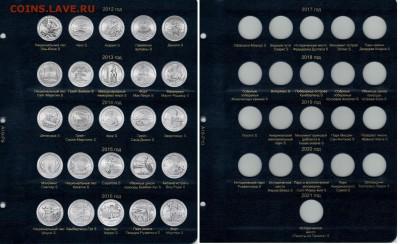 НОВИНКИ!АЛЬБОМЫ для монет Коллекционеръ .БЕСПЛАТНАЯ доставка - США