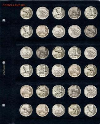 НОВИНКИ!АЛЬБОМЫ для монет Коллекционеръ .БЕСПЛАТНАЯ доставка - Соль