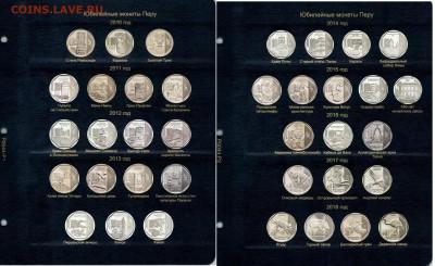 НОВИНКИ!АЛЬБОМЫ для монет Коллекционеръ .БЕСПЛАТНАЯ доставка - Комплект листов для юбилейных монет Перу 2010-2018 гг