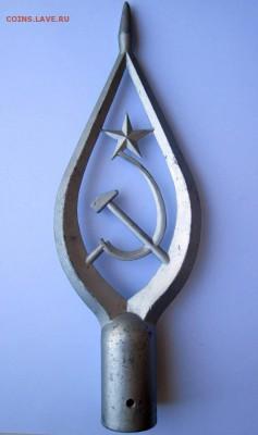 КИМ - 19164036
