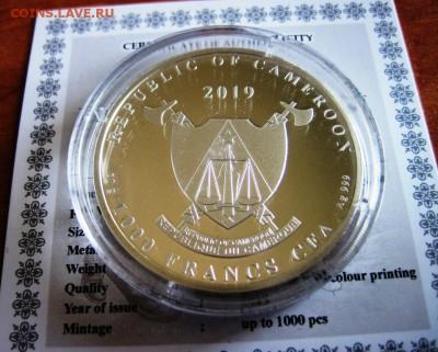 Изображение автомата Калашникова на бонах, монетах, жетонах - 1000 франков.JPG