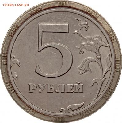 О фотографировании монет - 5р98сп реверс фото с гуртом