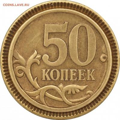 О фотографировании монет - 50 копеек фото с гуртом