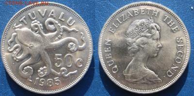 ТУВАЛУ 50 центов 1985 г До 18.04 В 22-00МСК - тув50с