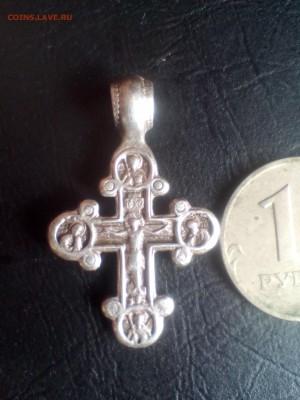 крест - IMG_20190418_153516