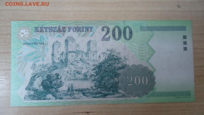 ВЕНГРИЯ 200 ФОРИНТОВ 2007 UNC - DSC05637.JPG