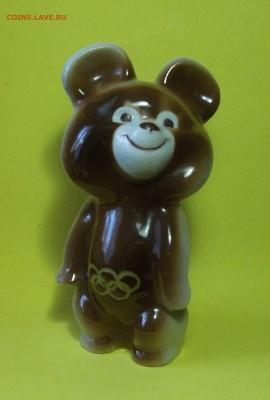 обменяю Олимпийского Мишку- Олимпиада 80 - DSCF8354.JPG