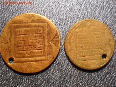 Кто и для чего делали насечки на монетах? - 5a11352bac21