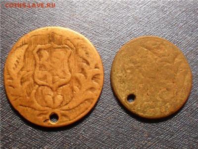 Кто и для чего делали насечки на монетах? - 857ed3f592a9