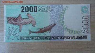 КОСТА РИКА 2000 КОЛОН 2005 UNC - DSC05657.JPG