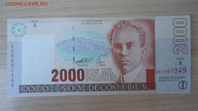 КОСТА РИКА 2000 КОЛОН 2005 UNC - DSC05656.JPG