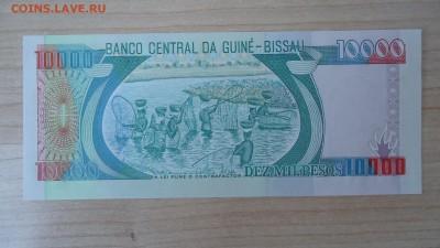 ГВИНЕЯ БИССАУ 10000 ПЕСО 1990 UNC - DSC05667.JPG