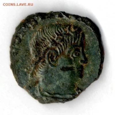 Определение 8 римских монет - Coin034