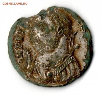 Определение 8 римских монет - Coin037