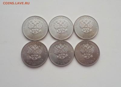 25 рублей 2017 Винни-Пух 6 шт до 22.04.2019 - 20190420_174840