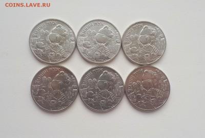 25 рублей 2017 Винни-Пух 6 шт до 22.04.2019 - 20190420_174807