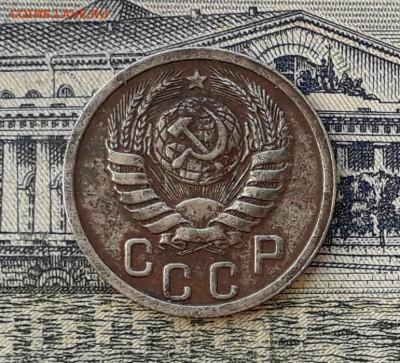 15 копеек 1938 до 23-04-2019 до 22-00 по Москве - 15 38 А