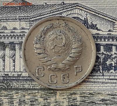 10 копеек 1940 до 23-04-2019 до 22-00 по Москве - 10 40 А