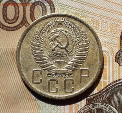5 копеек 1956 до 23-04-2019 до 22-00 по Москве - 5 56 А