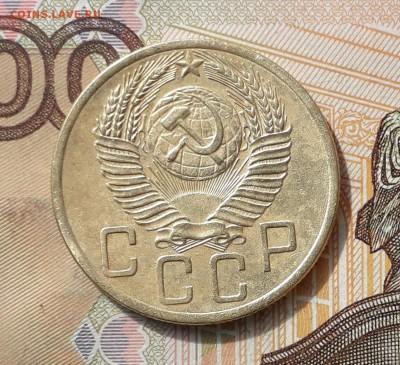 5 копеек 1953 до 23-04-2019 до 22-00 по Москве - 5 53 А
