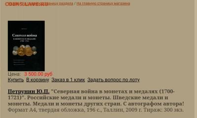 Куплю книги Петрунина Ю.П. (можно по отдельности) - IMG_20190421_111410