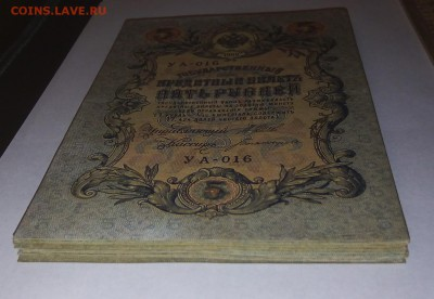 60 штук 5 рублей 1909 до 26,04,2019 22:00 МСК - IMG_20190421_184629