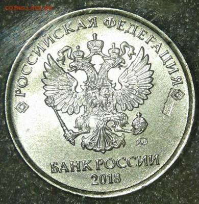 1 рубль 2017 м зачекан стружка с гурта, до 23.04.19 - 20190421_160641-1