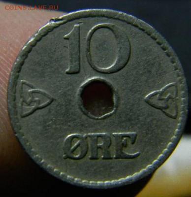 10 оре норвегия 1926 - DSCN2795_thumb