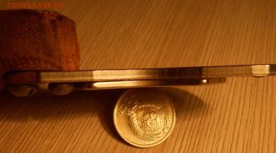 Монетки с зачеканенными стружкой,облоем,заусенцами (фикс) - 5.JPG