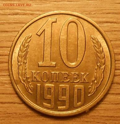 Монетки с зачеканенными стружкой,облоем,заусенцами (фикс) - 4.JPG