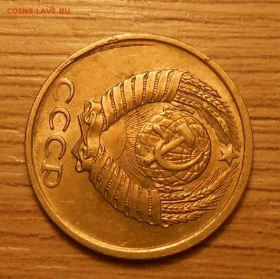 Монетки с зачеканенными стружкой,облоем,заусенцами (фикс) - 2.JPG