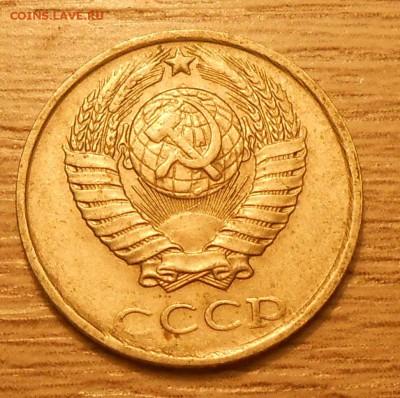 Монетки с зачеканенными стружкой,облоем,заусенцами (фикс) - DSCN4237.JPG