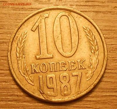 Монетки с зачеканенными стружкой,облоем,заусенцами (фикс) - DSCN4229.JPG