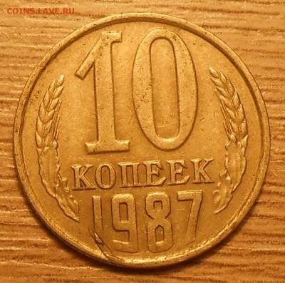 Монетки с зачеканенными стружкой,облоем,заусенцами (фикс) - DSCN4227.JPG