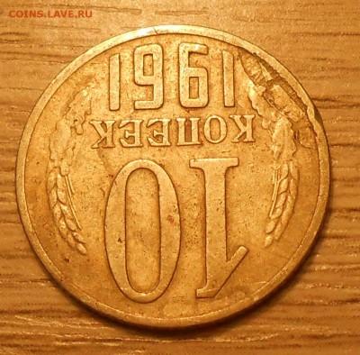 Монетки с зачеканенными стружкой,облоем,заусенцами (фикс) - DSCN4158.JPG