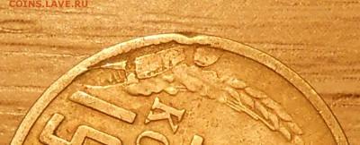 Монетки с зачеканенными стружкой,облоем,заусенцами (фикс) - DSCN4157.JPG