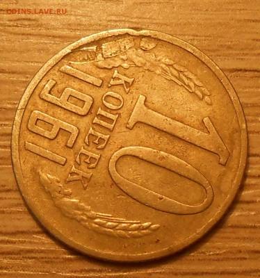 Монетки с зачеканенными стружкой,облоем,заусенцами (фикс) - DSCN4156.JPG